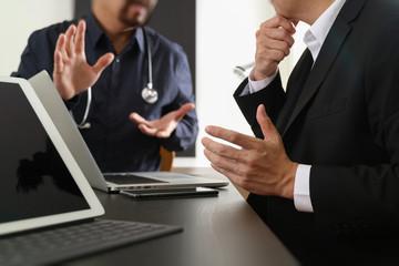 logiciel télésurveillance médicale